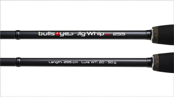 Bullseye Jig Whip 2.0 255 20-50g