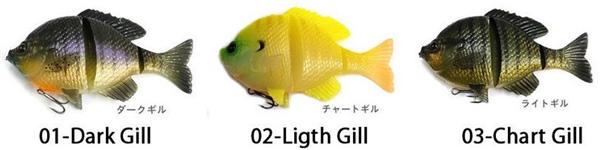 3D Blue Gill 125 Chart Gill Restposten