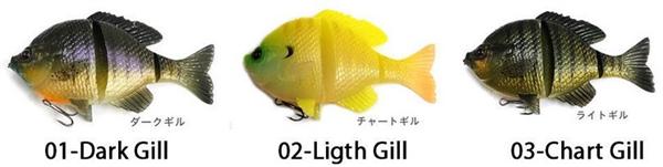 3D Blue Gill 125 Dark Gill Restposten