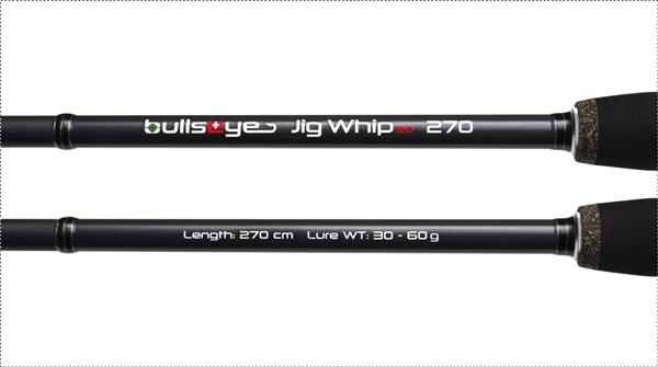 Bullseye Jig Whip 2.0 270 30-60g