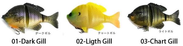 3D Blue Gill 125 Lite Gill Restposten